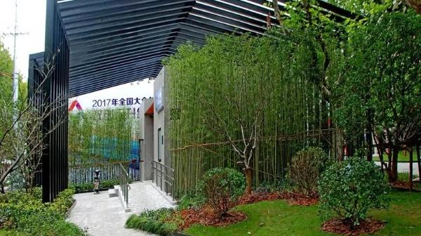 杨浦这座隐匿于竹林丛中的钢架建筑,猜猜TA是啥?