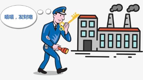 """保安成""""家贼"""",能不能拒付服务费?"""