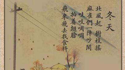"""专家解读""""上海米道"""" 80多年前的沪语童谣""""活""""了"""