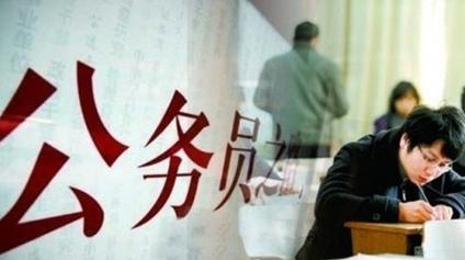 2018年度上海市公务员考试后天起查分