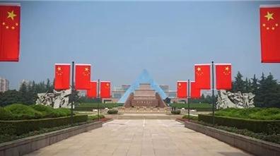 龙华烈士陵园获评国家4A级旅游景区