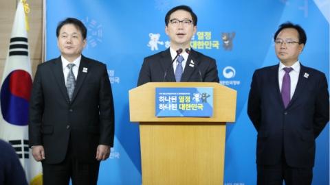 冬奥会开幕式韩朝将举朝鲜半岛旗共同入场