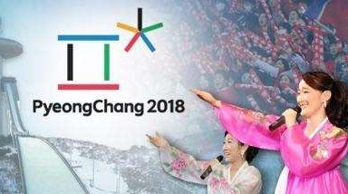 韩朝冬奥开幕式共同入场 组建女子冰球联队