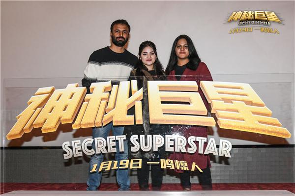 导演阿德瓦·香登(左)、女主演塞伊拉·沃西(中)、歌手梅克娜·米什拉(右).jpg