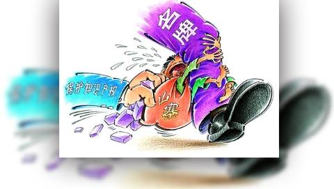 【学思践悟十九大】独家述评丨保护知识产权 展现中国态度