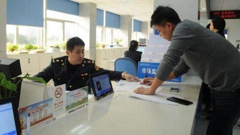 """争当上海市五星级""""店小二""""!青浦市场监管18条优化营商环境"""