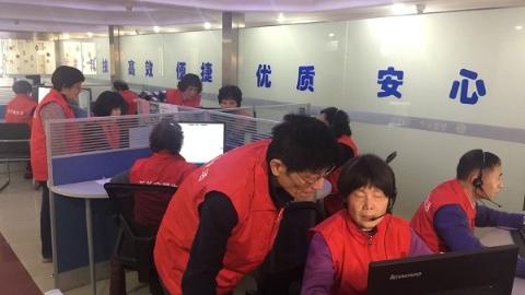正能量 |  长宁区:劳模志愿者加盟平台 为独居老人送关爱