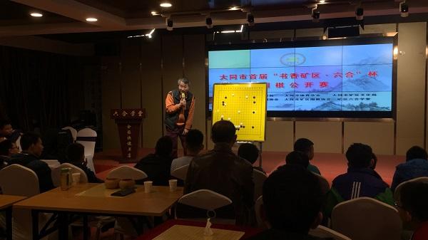 江铸久:围棋跨年行