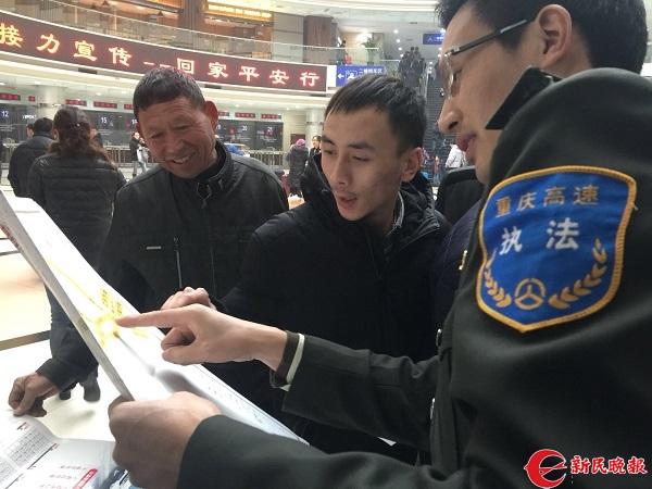 重庆交通执法人员上海长途客运总站解说避堵路线.jpg