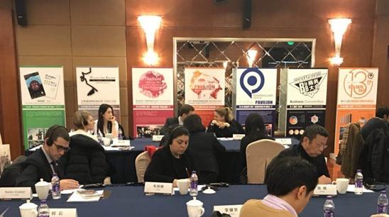 推进国际合作 2018CCG EXPO海外项目推介会举行