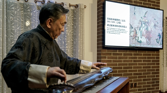 当三千年的历史在邬达克旧居相逢 帛画邂逅古琴 穿越岁月无数