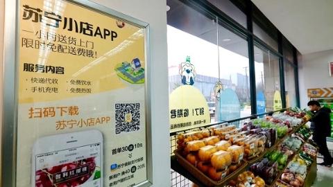 苏宁小店加入便利店之战? 社区O2O电商零售有多少机会?