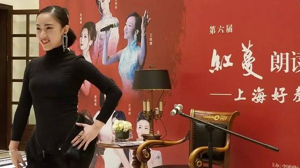 上海好声音齐聚红蔓朗读会 歌声朗读声尽展海派风情