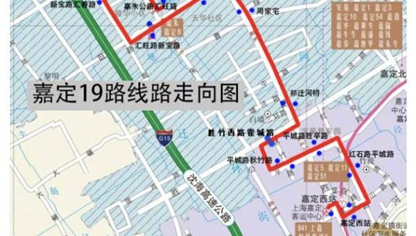 1月25日起,嘉定2条公交线路有变动!