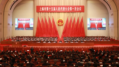 上海两会 | 上海市十五届人大一次会议上午开幕:在新时代坐标中追求卓越