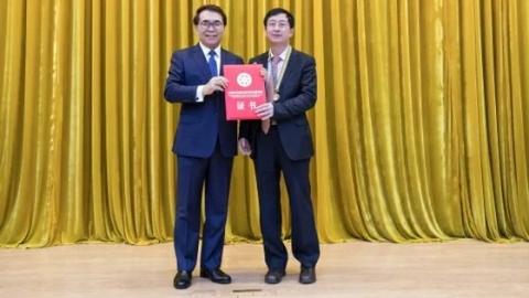 科技强国,创新圆梦!中科院上海分院多个团队和个人获嘉奖