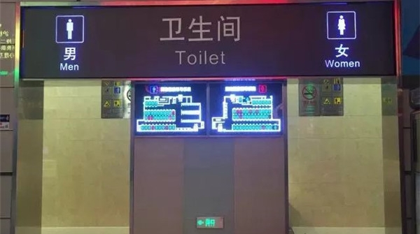 """又干净又智能!长宁的这些厕所""""华丽大变身"""""""