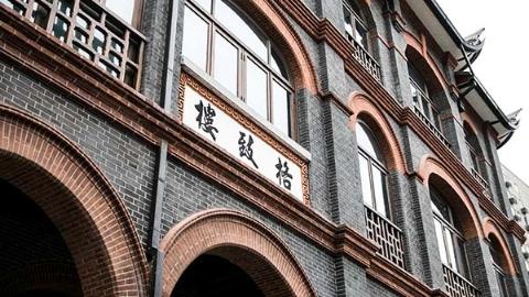 """修缮复原 华东政法大学百年建筑焕发新""""颜"""""""