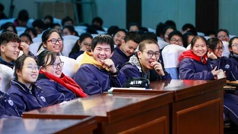 就这样,种下一颗种子——记2018年闵行中学生涯讲堂第一季