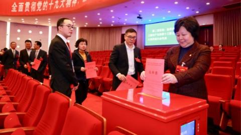 上海两会丨上海选举产生59名十三届全国人大代表