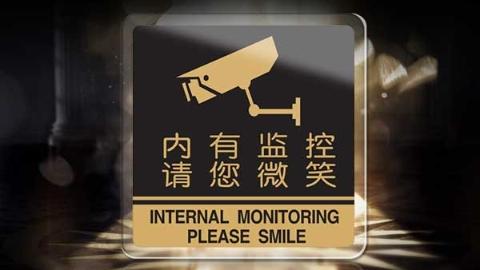 录影中,请微笑!