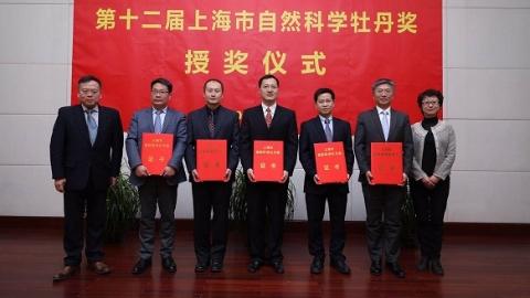 第十二届上海市自然科学牡丹奖今天下午揭晓