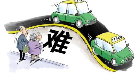 上海两会 | 上下客遭遇停车难,老年乘客打车更难:市人大代表建议深化行业改革