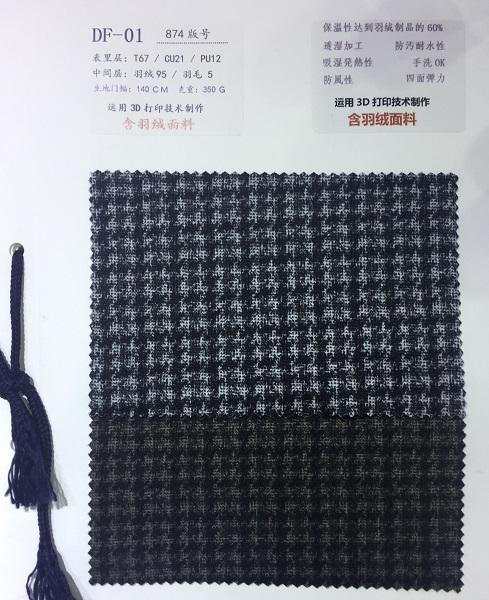 实习生 冯琪 摄.jpg