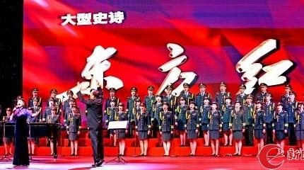 为国庆献礼,大型音乐史诗《东方红》唱响大剧院