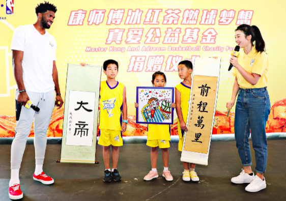 NBA场外公益之心常伴 恩比德沪上激励孩子努力追寻篮球梦