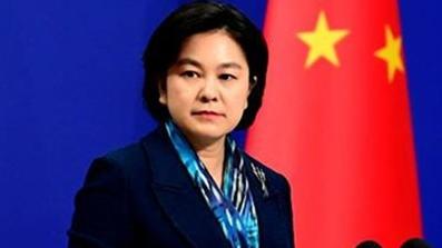 外交部发言人就美领导人无端指责中国表明立场