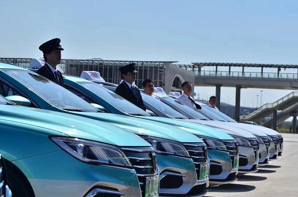 进口博览会专属车队成立 350辆纯电动出租车今天发车(市交通委供图2).jpg