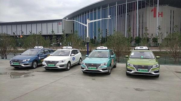 进口博览会专属车队成立 350辆纯电动出租车今天发车(市交通委供图3).jpg