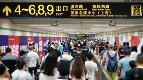"""三条在建地铁将全部无人驾驶 17号线诸光路站""""三合一""""护航进博会"""