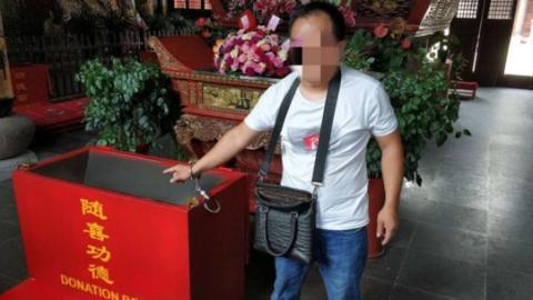 出狱不满4个月重操旧业,惯偷盯上寺庙香油钱被抓