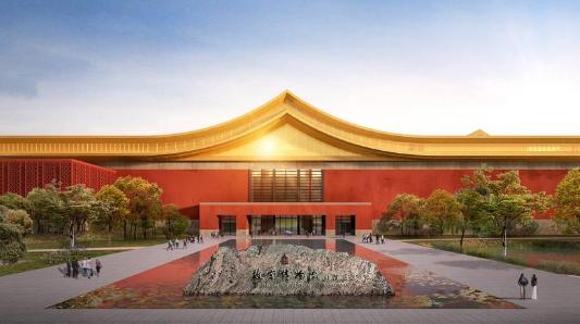 故宫博物院北院区新建项目今正式启动,下一个600年可期