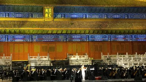 打响上海文化品牌|太庙前上交奏响《良宵》,世界正在倾听西方交响的中国魂