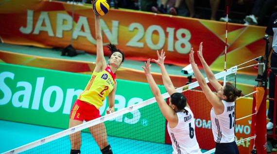 中国女排3比0挫败美国 提前锁定世锦赛6强席位