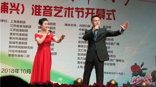 打造家门口的艺术节,上海淮音艺术节在社区文化中心启幕