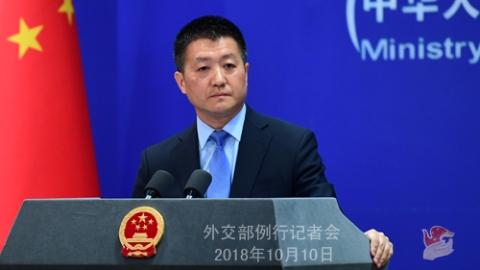 """外交部:没哪个国家有实力""""重建中国"""""""