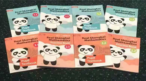 这本我们用了20年的教材有了英文版!《真正上海数学》法兰克福书展首发