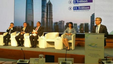"""第三届""""一带一路""""城市绿色经济发展大会举行:""""上海案例""""分享智慧城市建设"""