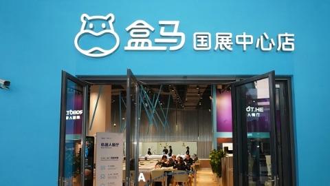 小机器人给你上菜啦!盒马2.0版机器人餐厅进驻国展中心服务进博会