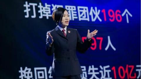 纪念检察机关恢复重建40周年 上海举办检察风云人物风采展示演说会