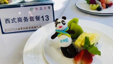 """上海餐饮行业备战""""舌尖上的进口博览会"""""""