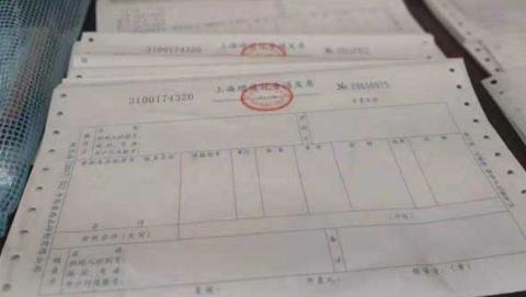 神秘女子雇人狂领发票突破170亿,上海警方缜密侦查,原来猫腻在这里......