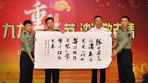 上海警备区徐汇离职干部休养所开展欢度重阳佳节活动