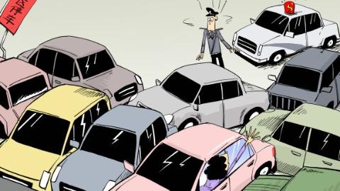 停车占道引纠纷  男子驾车撞击占道车辆被提起公诉
