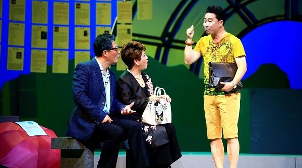 """上海市15部剧目参演文化和旅游部""""全国优秀现实题材舞台艺术作品展演"""""""