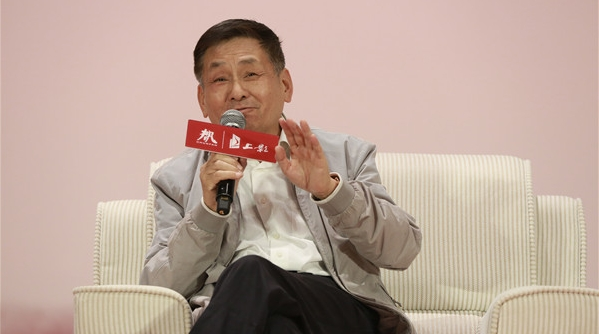 张艺谋作品回顾展论坛举办,叶辛:电影剧本始终都是他的短板